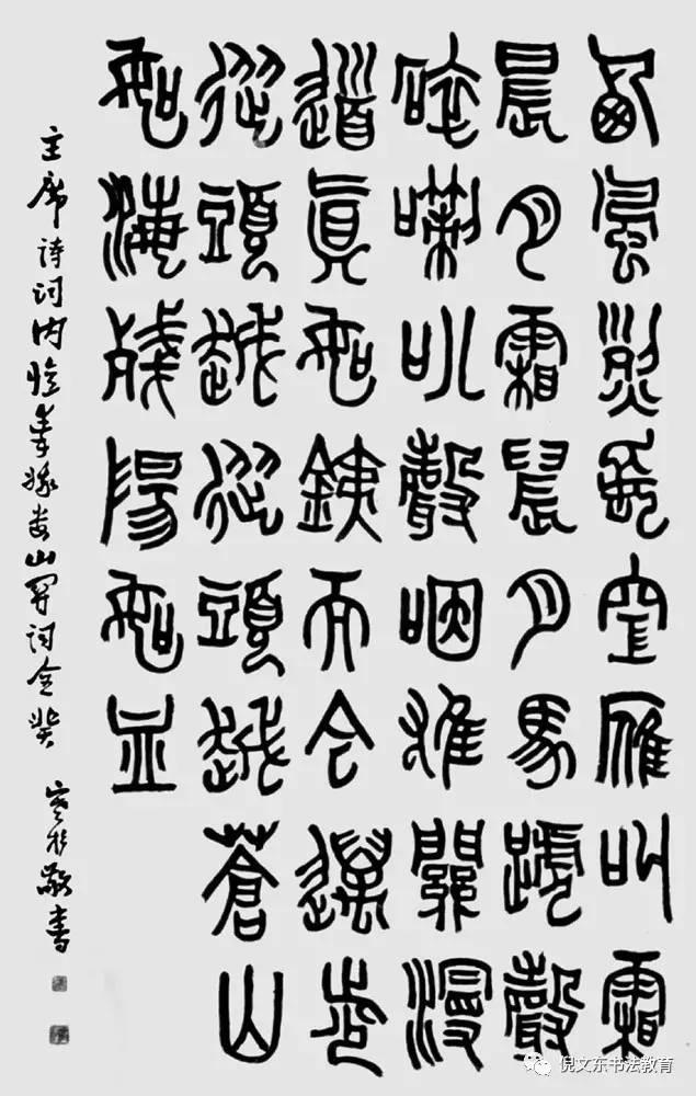 20世纪陕西书法名家作品欣赏 连载05 张寒杉