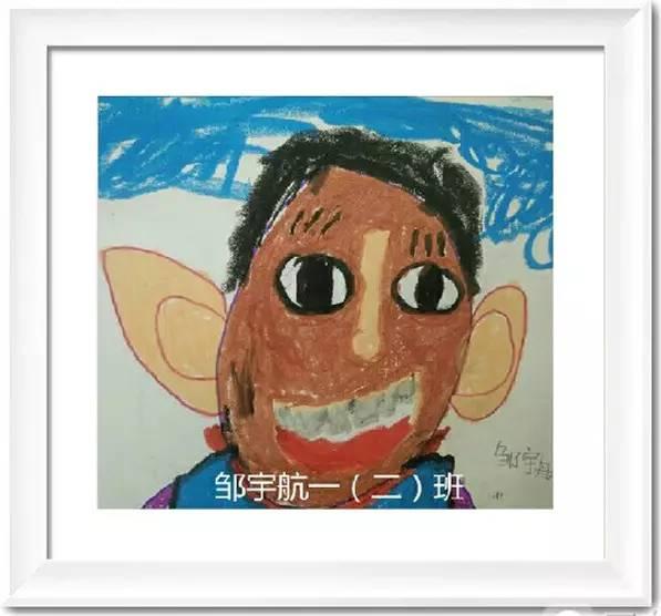 大师,画自己 一年级美术课堂作业展