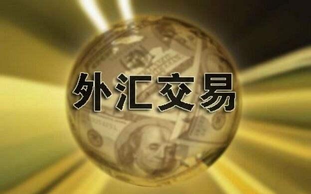 学炒外汇-央行又要出招重拳整治代收业务波及融资交易、外汇交易、股权众筹、P2P…
