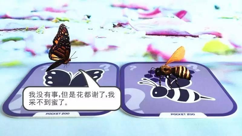 蜜蜂里的小雪糕蝴蝶因为贪玩,最后采没有蜜,幸亏小就是不到贪玩,早就用故事棍做仓鼠x小窝图片