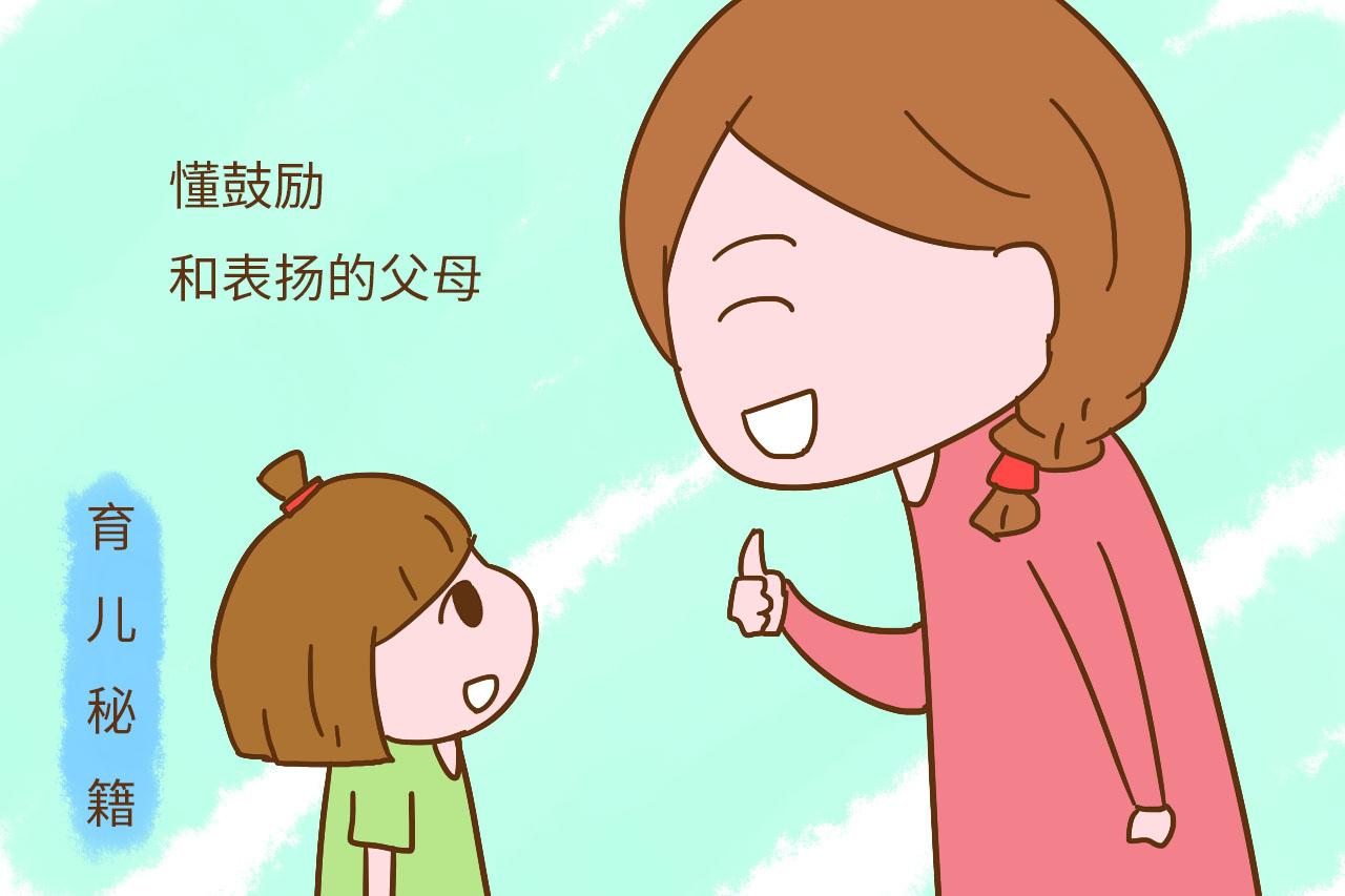 表扬家长配合的语句