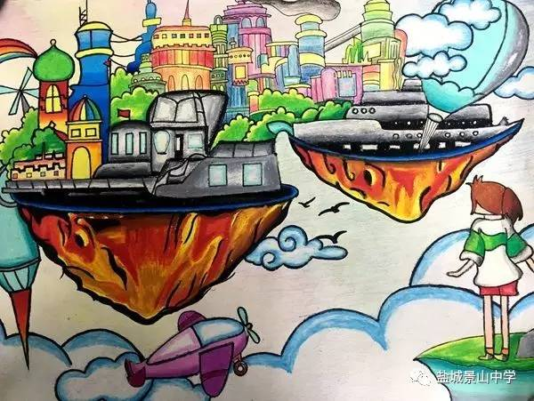 放飞梦想图画参赛作品-我校校园文化艺术节活动报道之绘画比赛图片