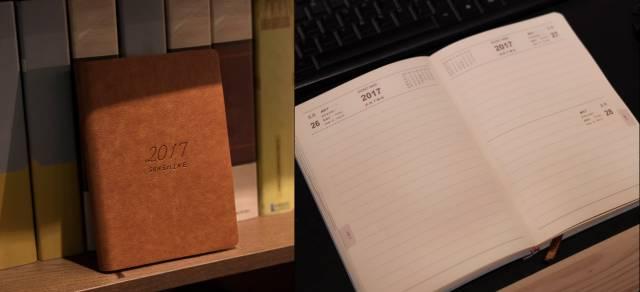 手帐 我要把你写进我的本子里