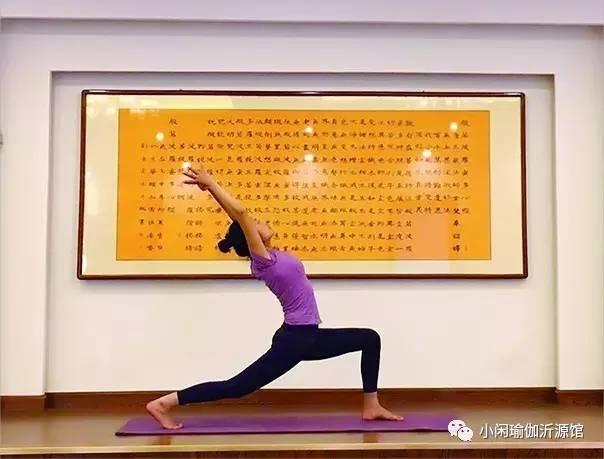 4 我们的特色 ◆古琴,茶道,香道,书法,减压,禅修,静心营 ◆男士瑜伽图片