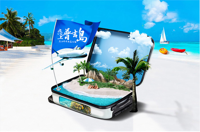 制作海岛旅游主题海报图片的PS教程图片