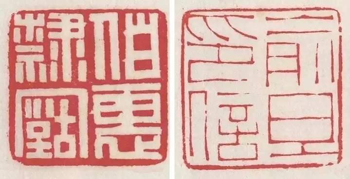 刻作品:空白与笔画的对比-部落活动 相聚中加深了解,了解中升华