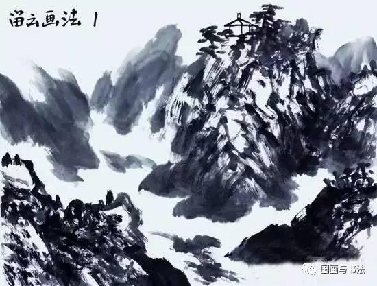山水画 云的画法