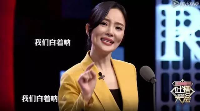 李小璐:从影后到网红的堕落?我只是活出了自己想要的样子