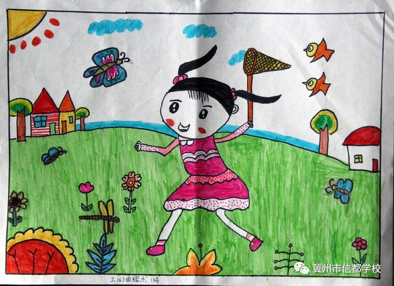 我眼中的春天 信都小学A部三四年级绘画比赛图片
