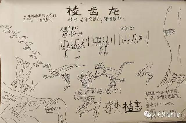 鬼怪主题曲曲谱-(我不知道那个乐谱是什么鬼……)-不做建筑表现,他们创造了一个