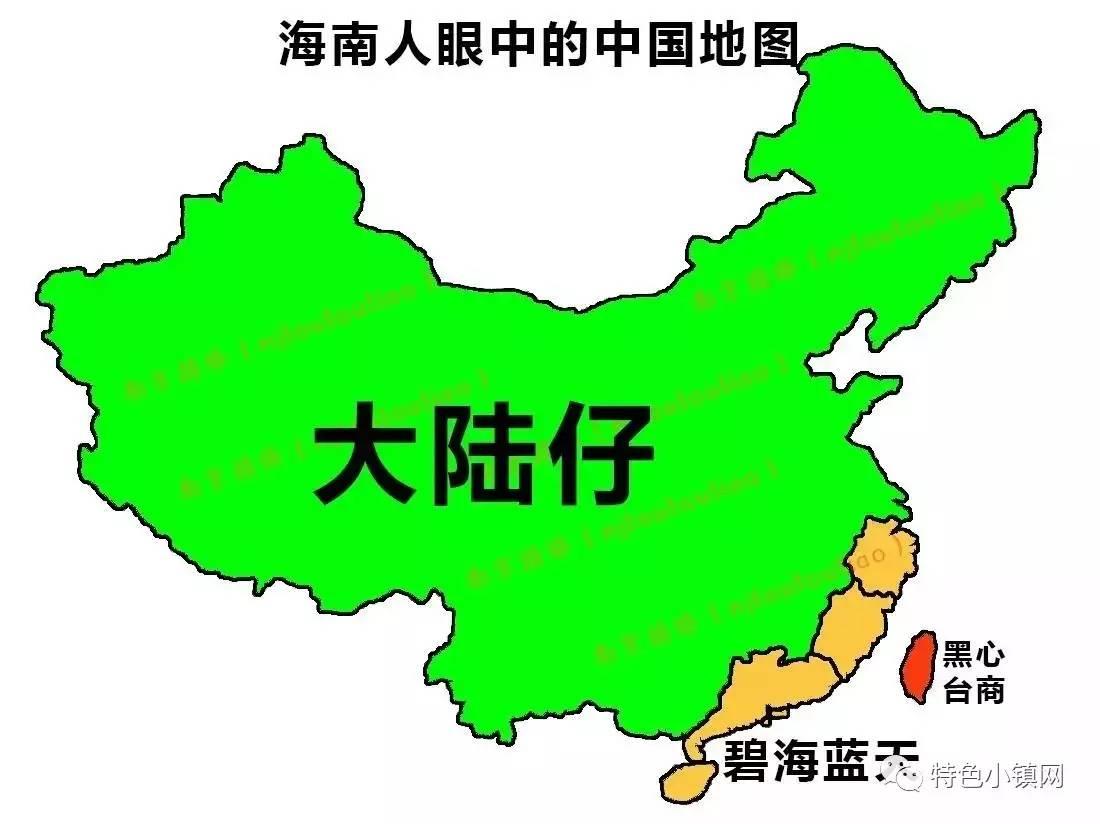 各省份人眼中的中国地图(河南人哭晕)