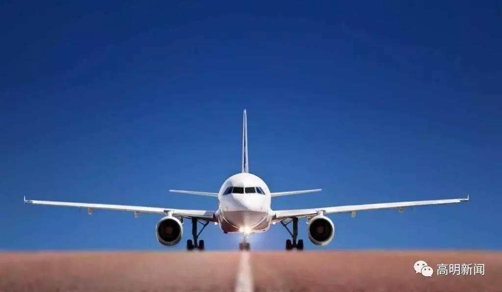 珠三角新干线机场选址新动向 高明的名义图片