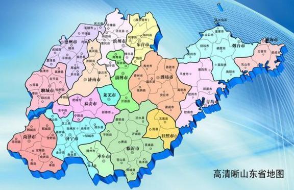 人口最多的省份_2013人口最多的省份