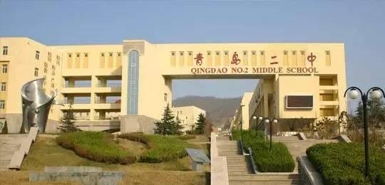 7、山东省广饶县第一中学、排名:第105名-全国500强中学出炉,青岛图片
