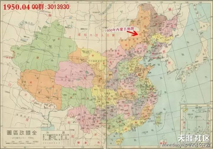 中国行政图高清手绘
