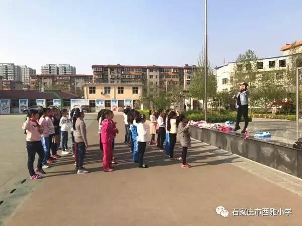 4月6日,区教育局树立基础中小学校长到中央文明办组织的小学城市河南最全体先进图片