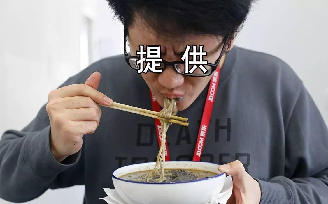 辣人生丨据说这样吃黑芝麻糊眼睛完整!牡丹江烤羊腿加盟店图片