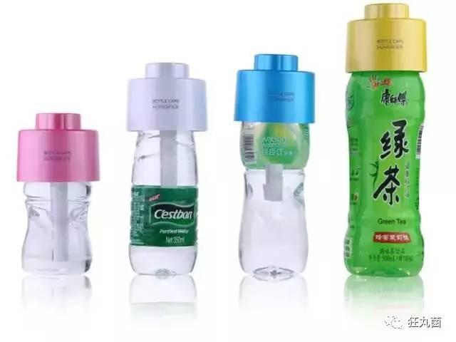 矿泉水瓶手工制作储蓄罐
