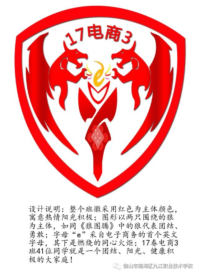 14 撰稿:王萌萌 end 敬 请 关 注 返回搜             责任编辑图片