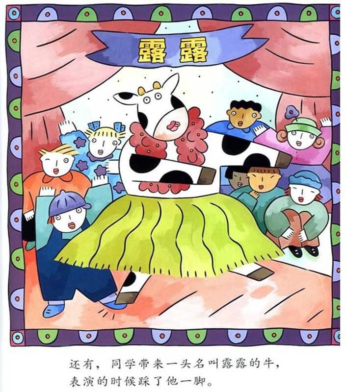 《生气汤》幼儿园推荐儿童绘本  内页分享 在线观看-第7张图片-58绘本网-专注儿童绘本批发销售。