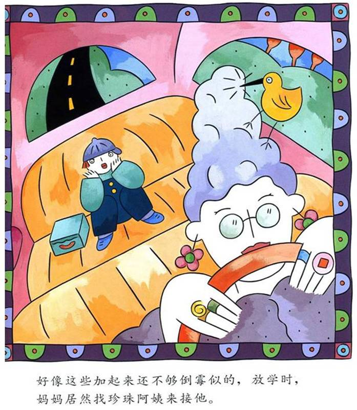 《生气汤》幼儿园推荐儿童绘本  内页分享 在线观看-第8张图片-58绘本网-专注儿童绘本批发销售。