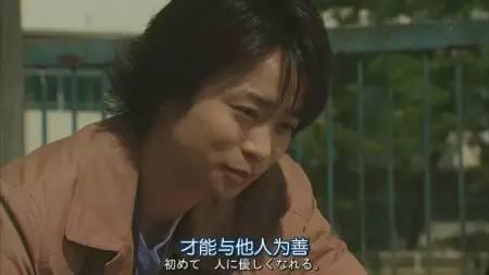 【日语学习】よ、さ、ぜ、か、かな、わ...这些