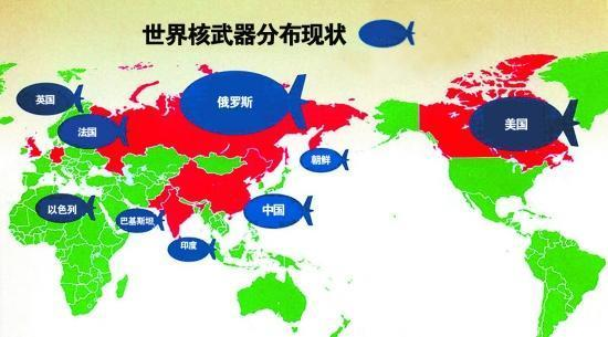 世界 地圖 台灣 放大的圖片搜尋結果