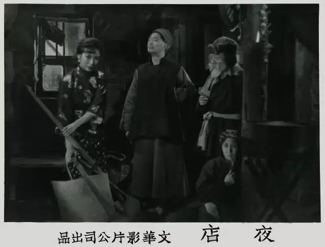 高尔基原著中卑鄙的小偷,成为了一个武松式的草莽英雄,夜店老板娘赛韩国宫电视剧百度网盘图片