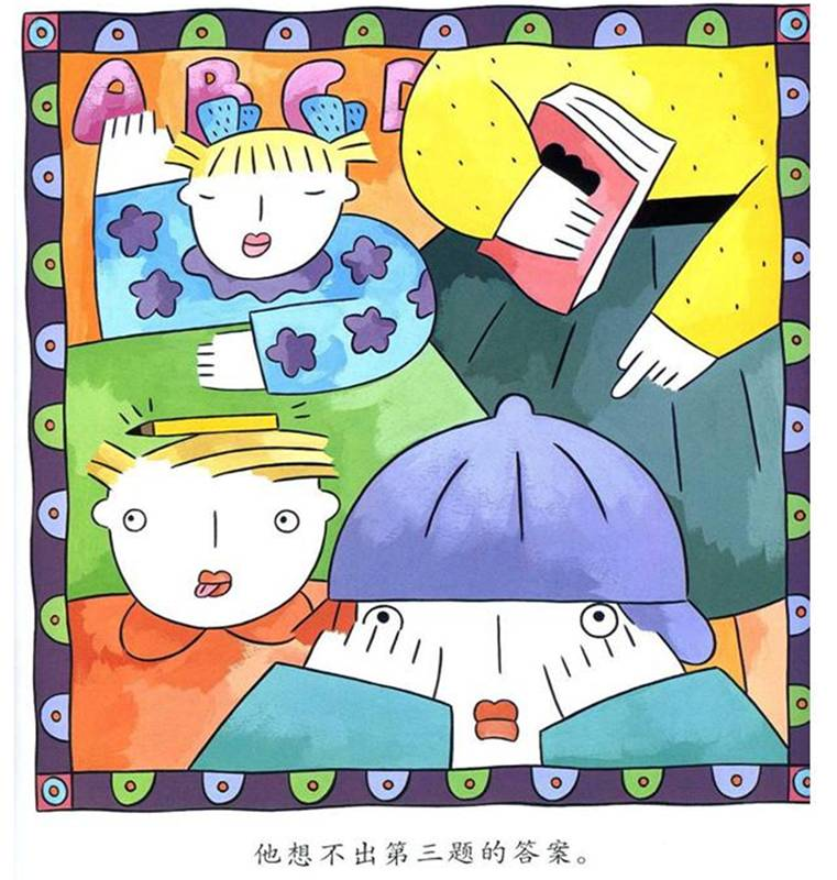 《生气汤》幼儿园推荐儿童绘本  内页分享 在线观看-第5张图片-58绘本网-专注儿童绘本批发销售。