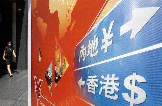 香港动乱与经济危机 - shufubisheng - 修心练身的博客