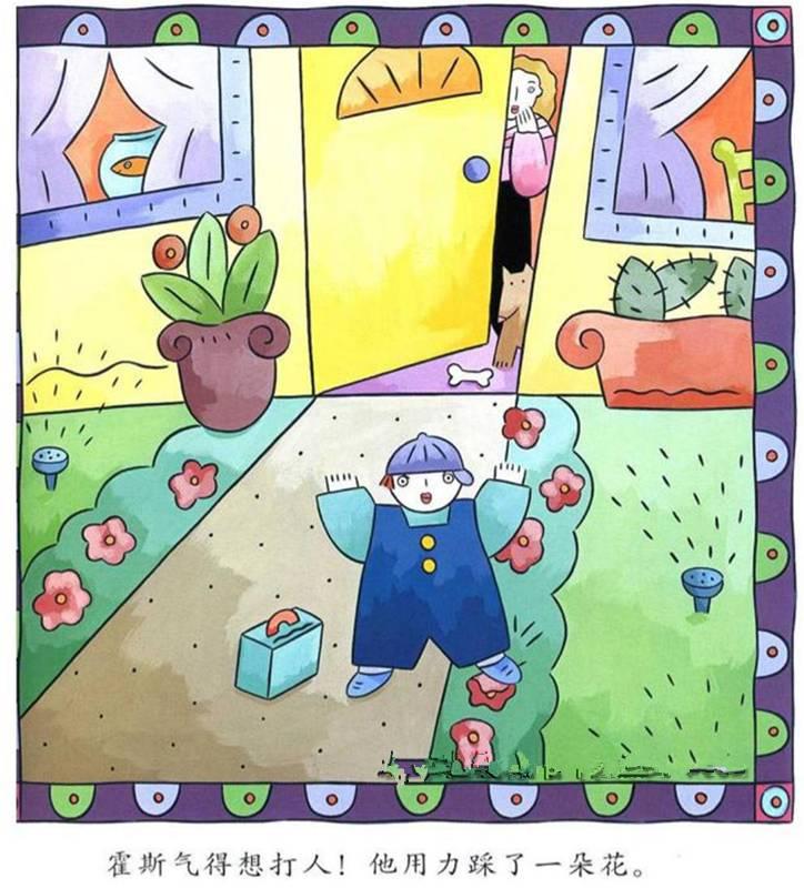 《生气汤》幼儿园推荐儿童绘本  内页分享 在线观看-第10张图片-58绘本网-专注儿童绘本批发销售。