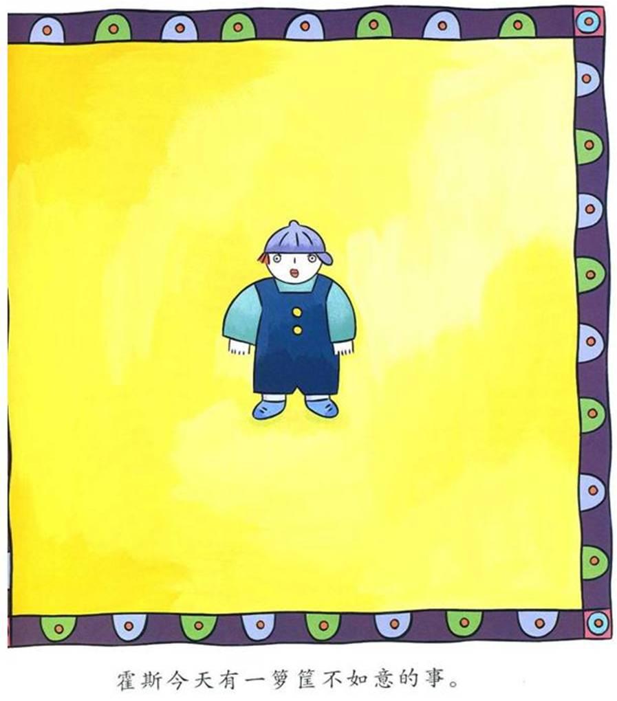 《生气汤》幼儿园推荐儿童绘本  内页分享 在线观看-第4张图片-58绘本网-专注儿童绘本批发销售。