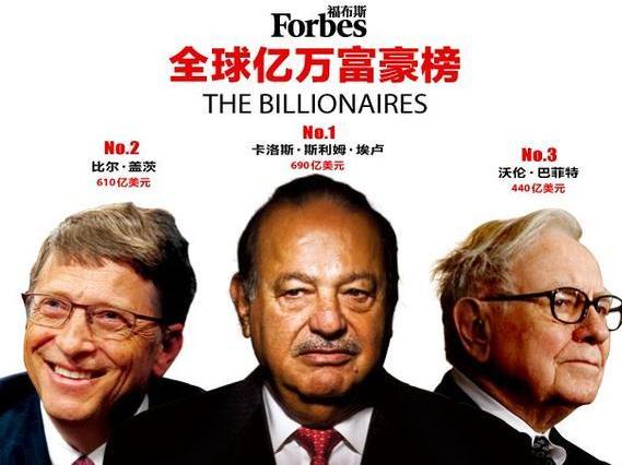 五句穷人终其一生都不知的最强赚钱秘籍,不看看?