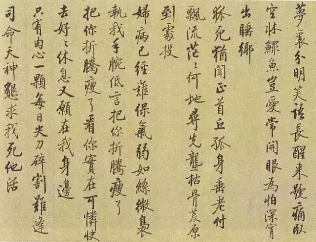 康熙第十代孙,中国最后一个大师 - NY6536群博客 - 南洋65初三(6)的群博客