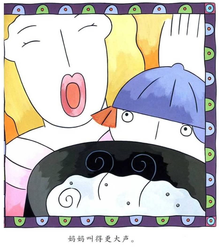 《生气汤》幼儿园推荐儿童绘本  内页分享 在线观看-第20张图片-58绘本网-专注儿童绘本批发销售。