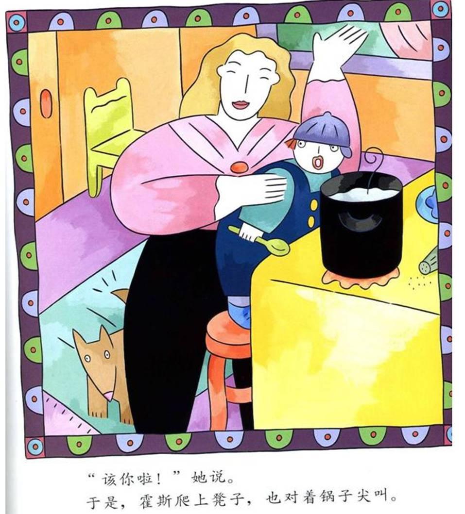 《生气汤》幼儿园推荐儿童绘本  内页分享 在线观看-第19张图片-58绘本网-专注儿童绘本批发销售。