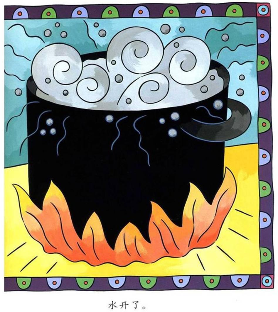 《生气汤》幼儿园推荐儿童绘本  内页分享 在线观看-第22张图片-58绘本网-专注儿童绘本批发销售。