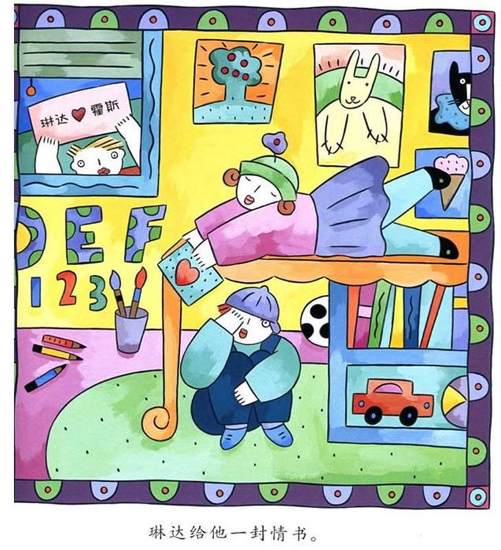 《生气汤》幼儿园推荐儿童绘本  内页分享 在线观看-第6张图片-58绘本网-专注儿童绘本批发销售。