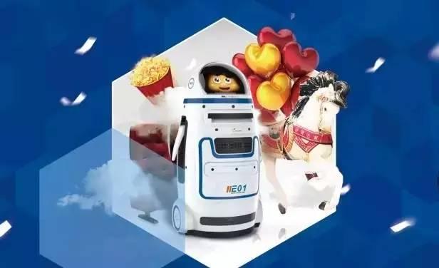 e AI时代 小胖机器人,改变家庭亲子方式