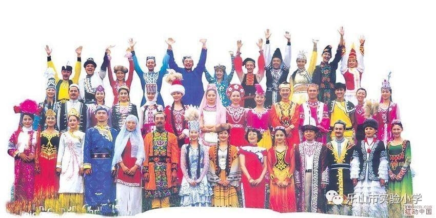 班级风采 领略民族文化 乐山市实验小学民族传统文化感悟活动系列报