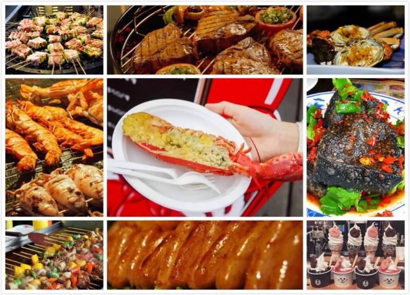 北京奥林匹克公园美食节图片