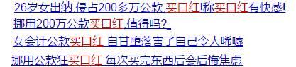 张爱玲放在现代,肯定是坐拥百万粉丝的美妆博主...