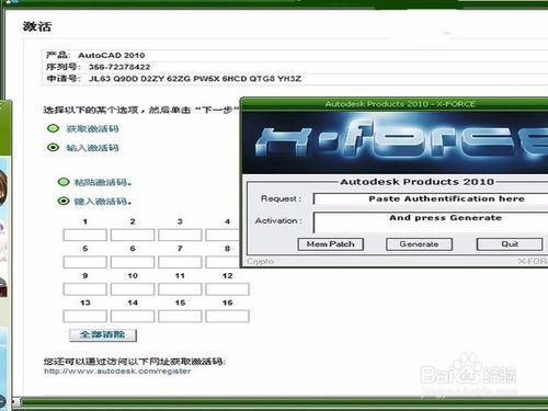 cad2007激活码怎么获取?如何获取激活码?