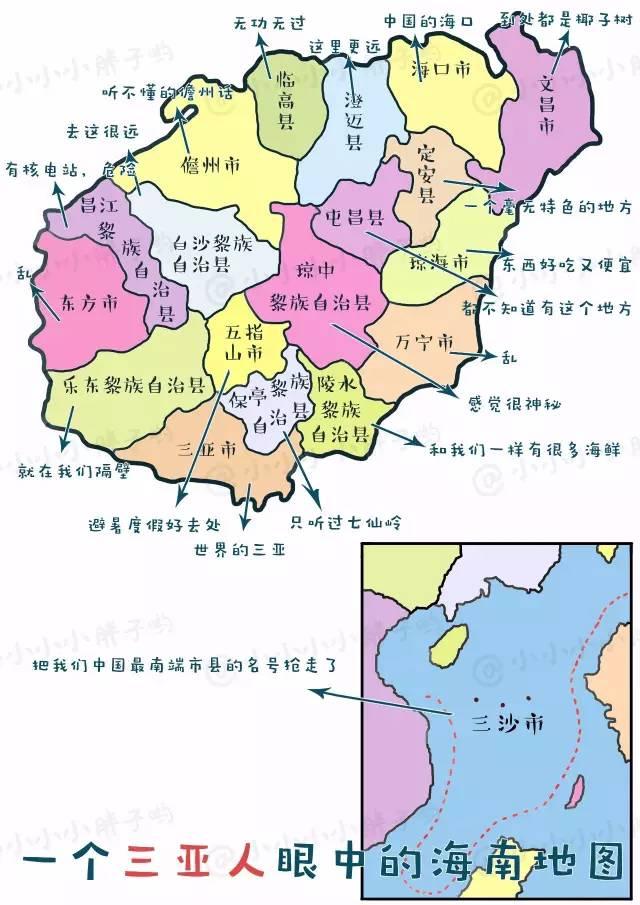 儋州市人口网_一、儋州:全省经济第二大市 西部的中心城市-那大区配套齐全