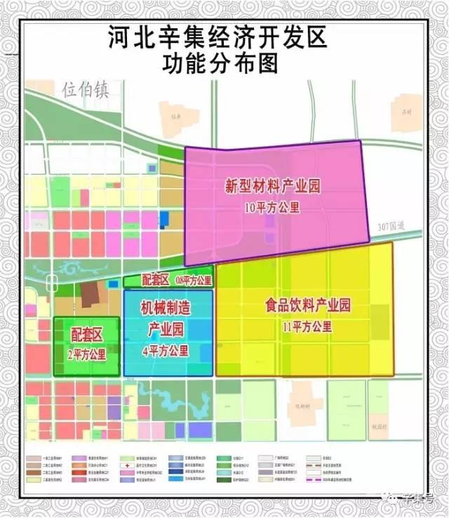 辛集gdp_项目再投6000万 打造辛集及周边外向型经济发展新优势(2)