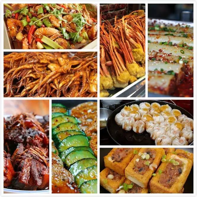 北京台湾美食节图片
