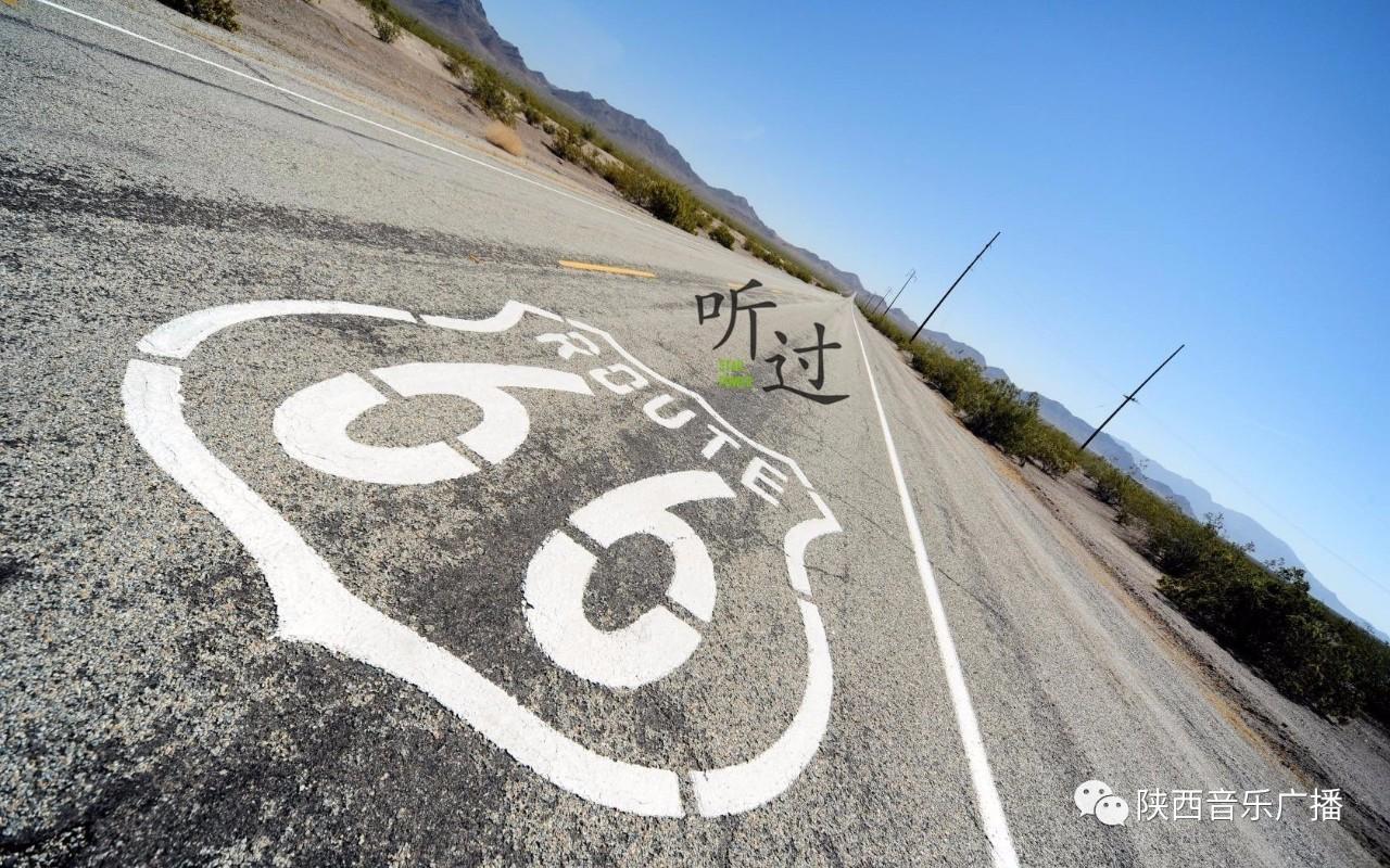 QQ飞车:试跑66号公路无宝石法(附指法)
