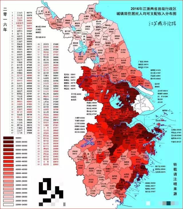 江苏GDP2017_2020年江苏gdp表图片