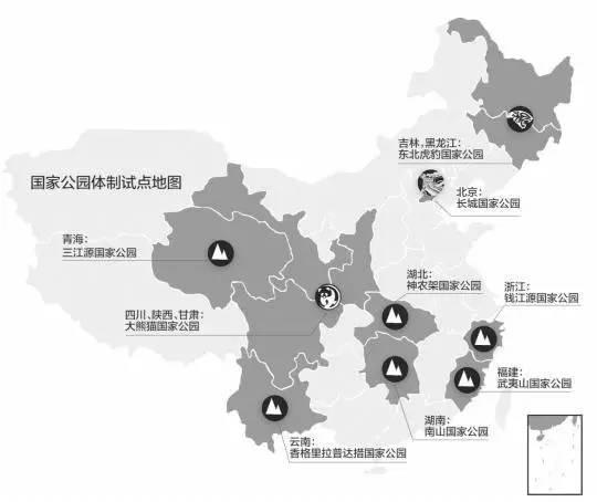 ▲9个国家公园体制试点地图▲-中国首家 真正的国家公园将落户四川