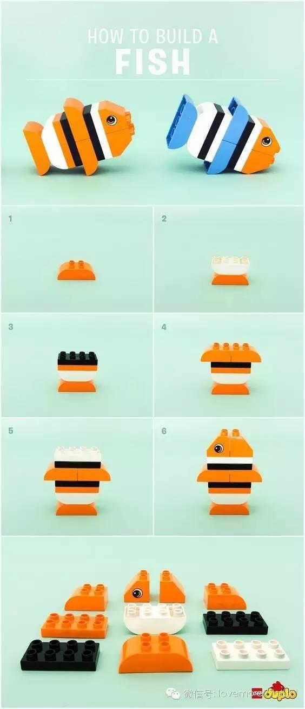 难得的lego乐高实物图纸|一看就懂的基础块拼装汇总图片